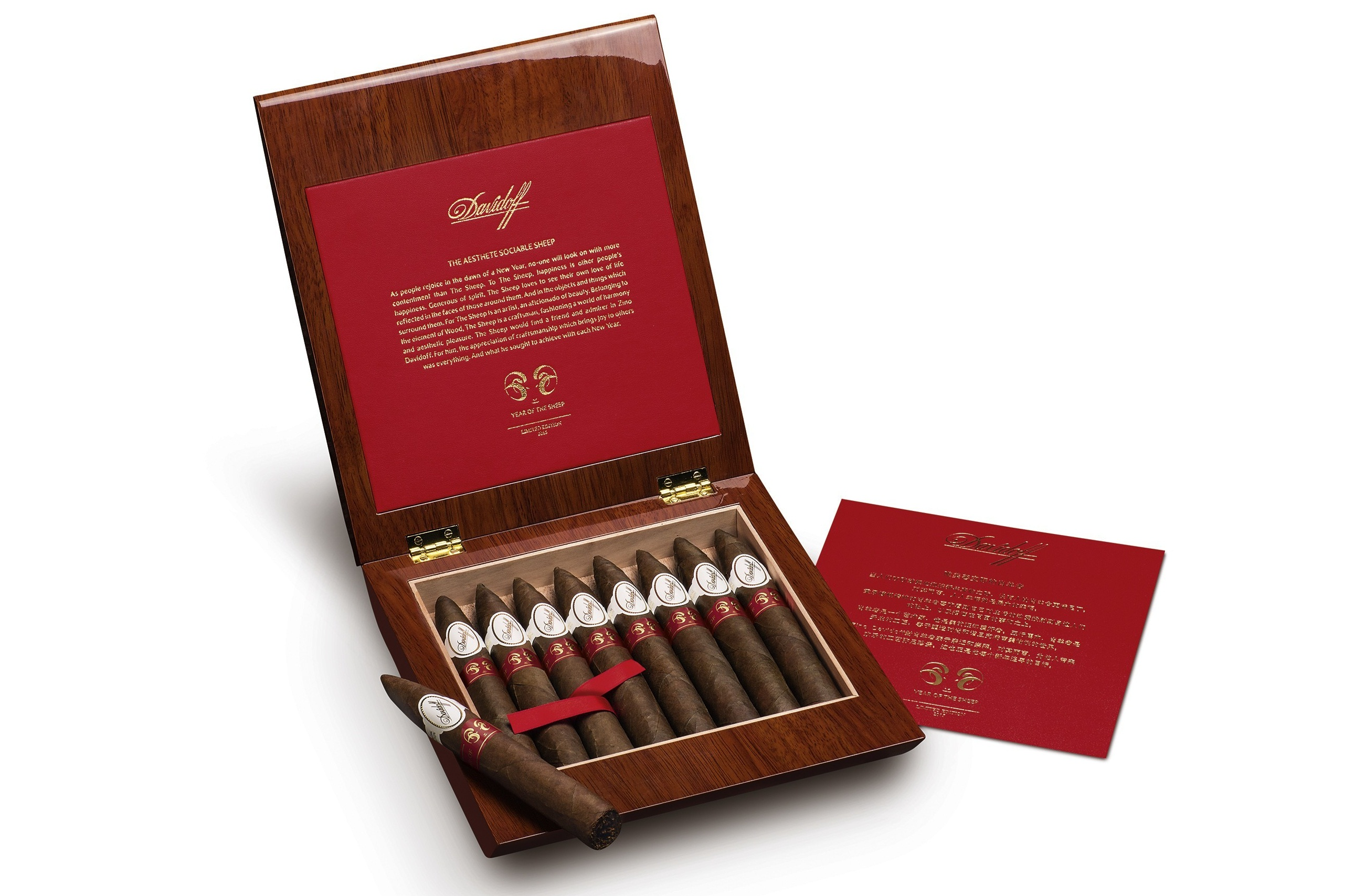 Davidoff 2015 Year of the Sheep