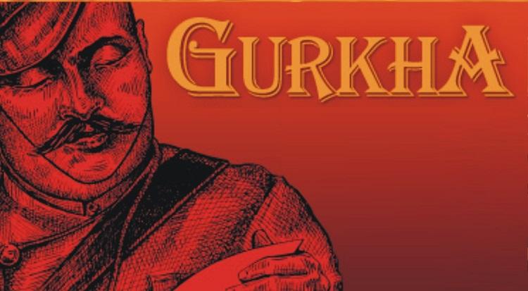 Gurka HMR