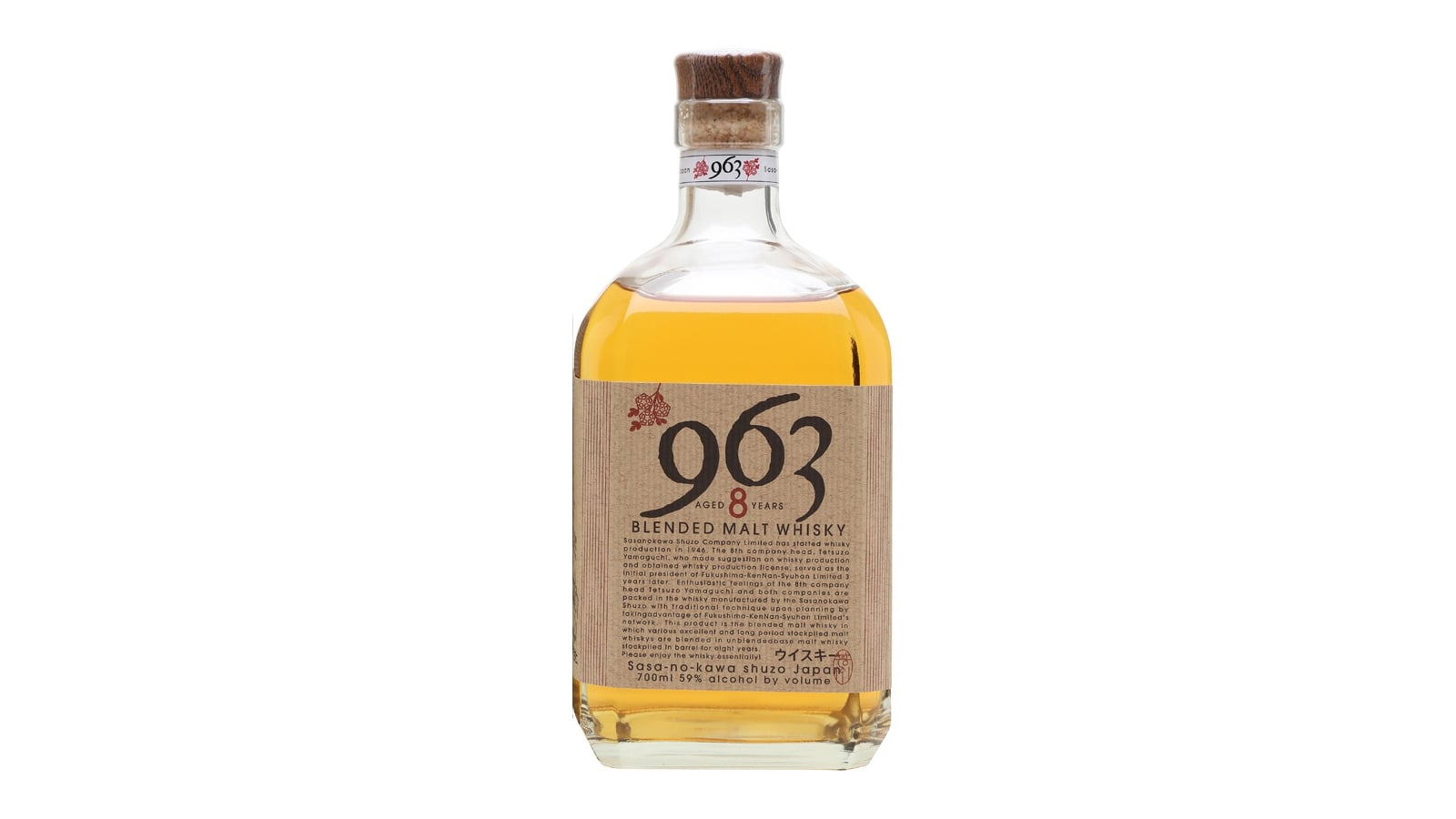 963 8 Year Old Blended Malt