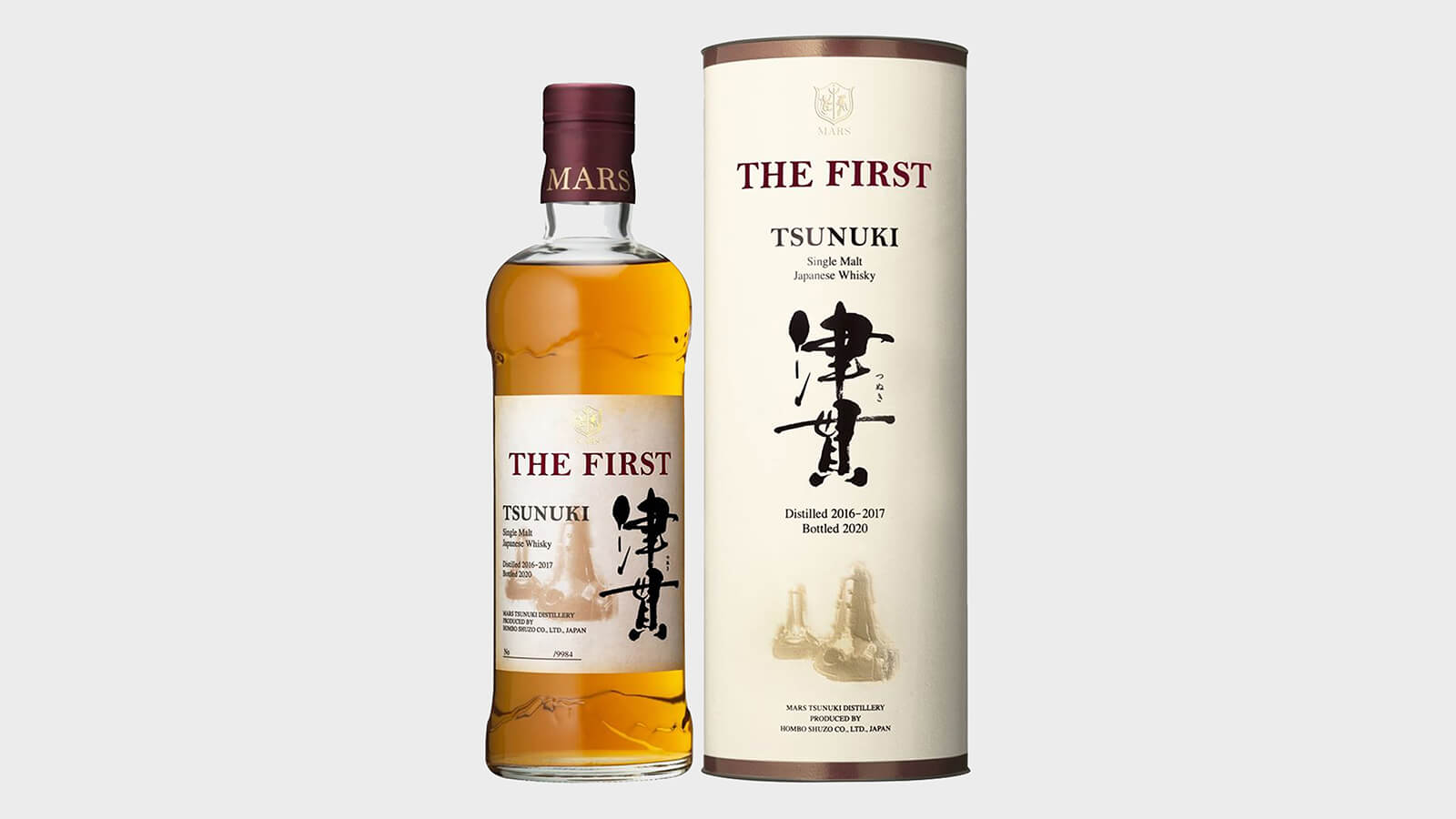 "Mars Tsunuki Distillery ""The First"" Single Malt Release"